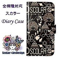 ScoLar スマホカバー スマホケース 手帳型  ARC1-notebook-SO-02H-60153-all