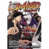 Daigo the Beast Umehara Fighting Gamers! 1 (Daigo the Beast: Umehara Fighting Gamers!)