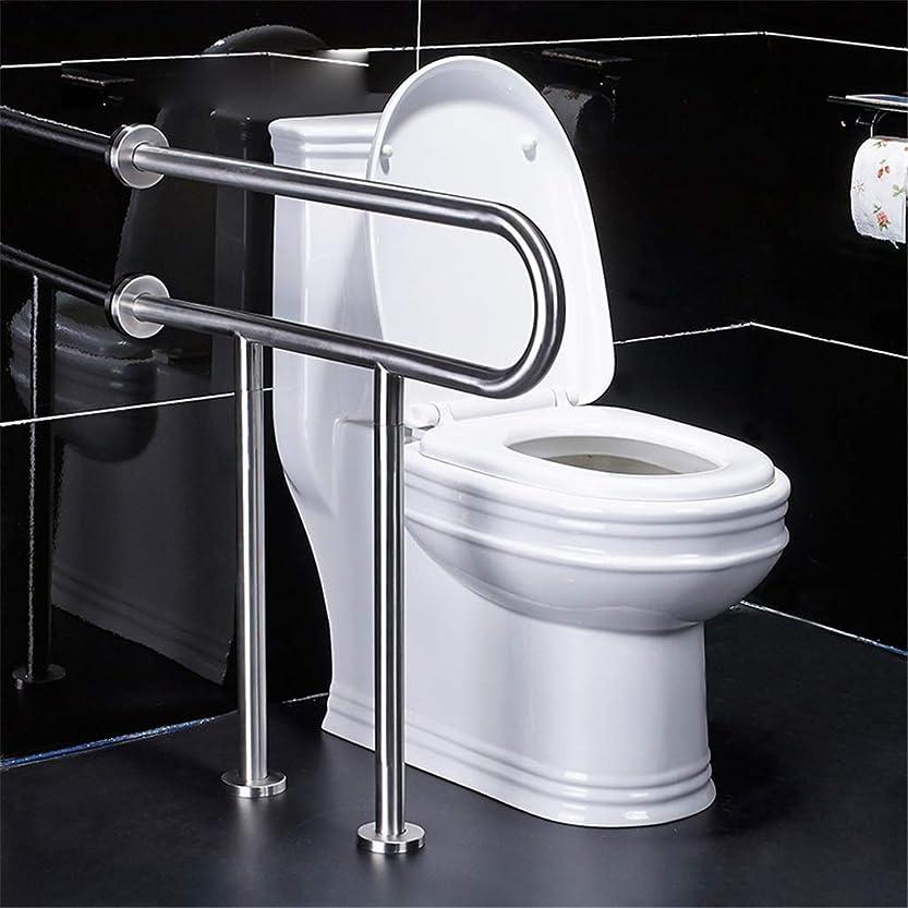 非アクティブ視力突き出す滑り止めトイレ手すり304ステンレス鋼手すりグラブバーバスルームハンドル手すりシャワーセーフティシートサポートトイレアシスト手すり