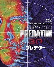 Arnold Schwarzenegger - Predator (2 [Edizione: Giappone] [Italia]