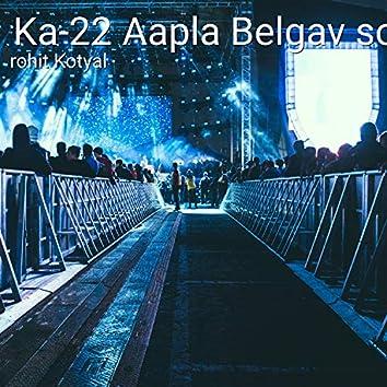 Ka-22 Aapla Belgav Song (2.0)