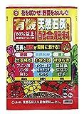 東商 東商 天然石灰入り配合肥料(2.1kg)