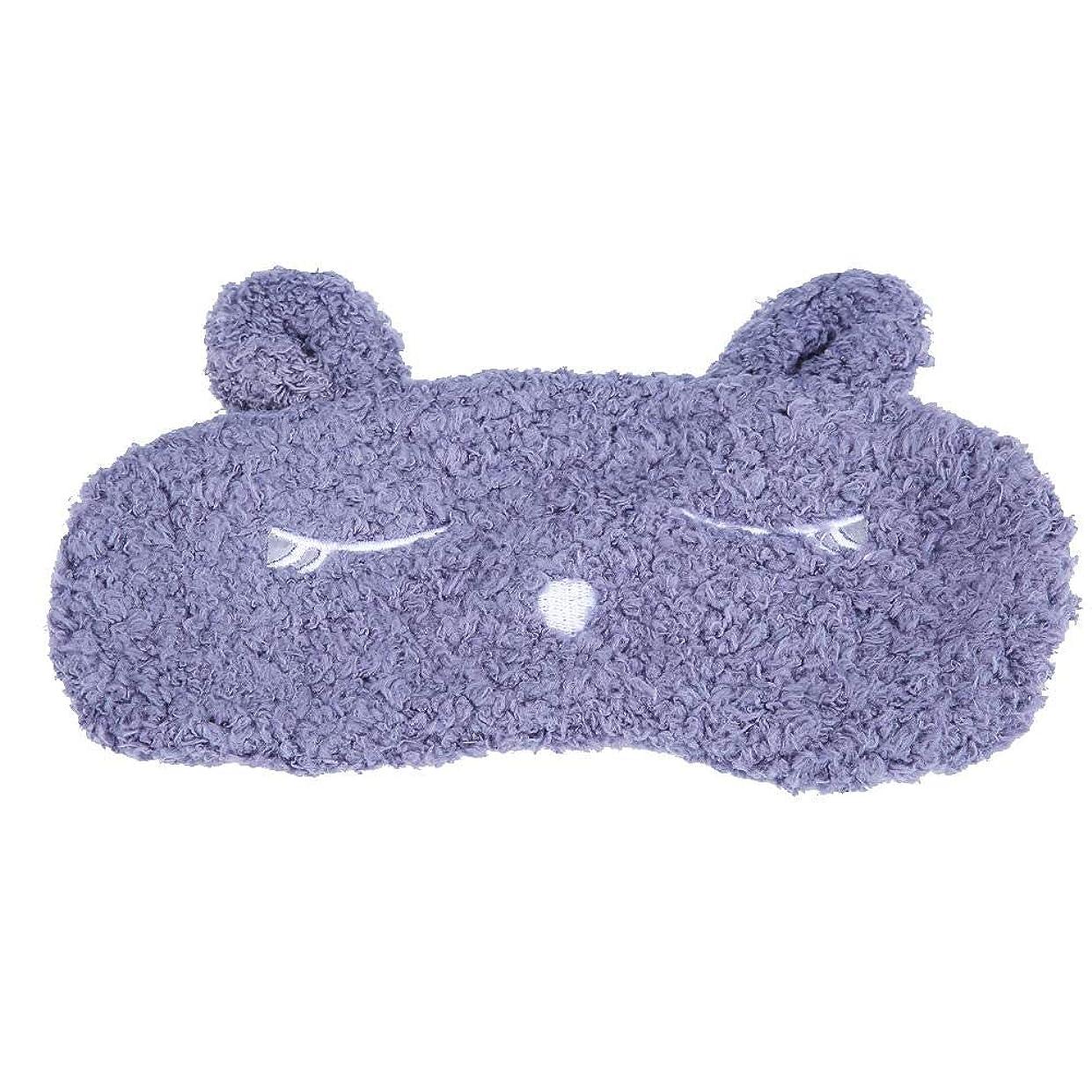 労働中止しますルームNOTE アイカバー睡眠マスクアイパッチ旅行目隠しシールド睡眠補助用品睡眠ケア