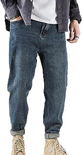 Pantaloni in Denim da Uomo Primavera Abbigliamento da Strada retrò Stile Casual Non Facile da sbiadire Jeans Larghi e Como...