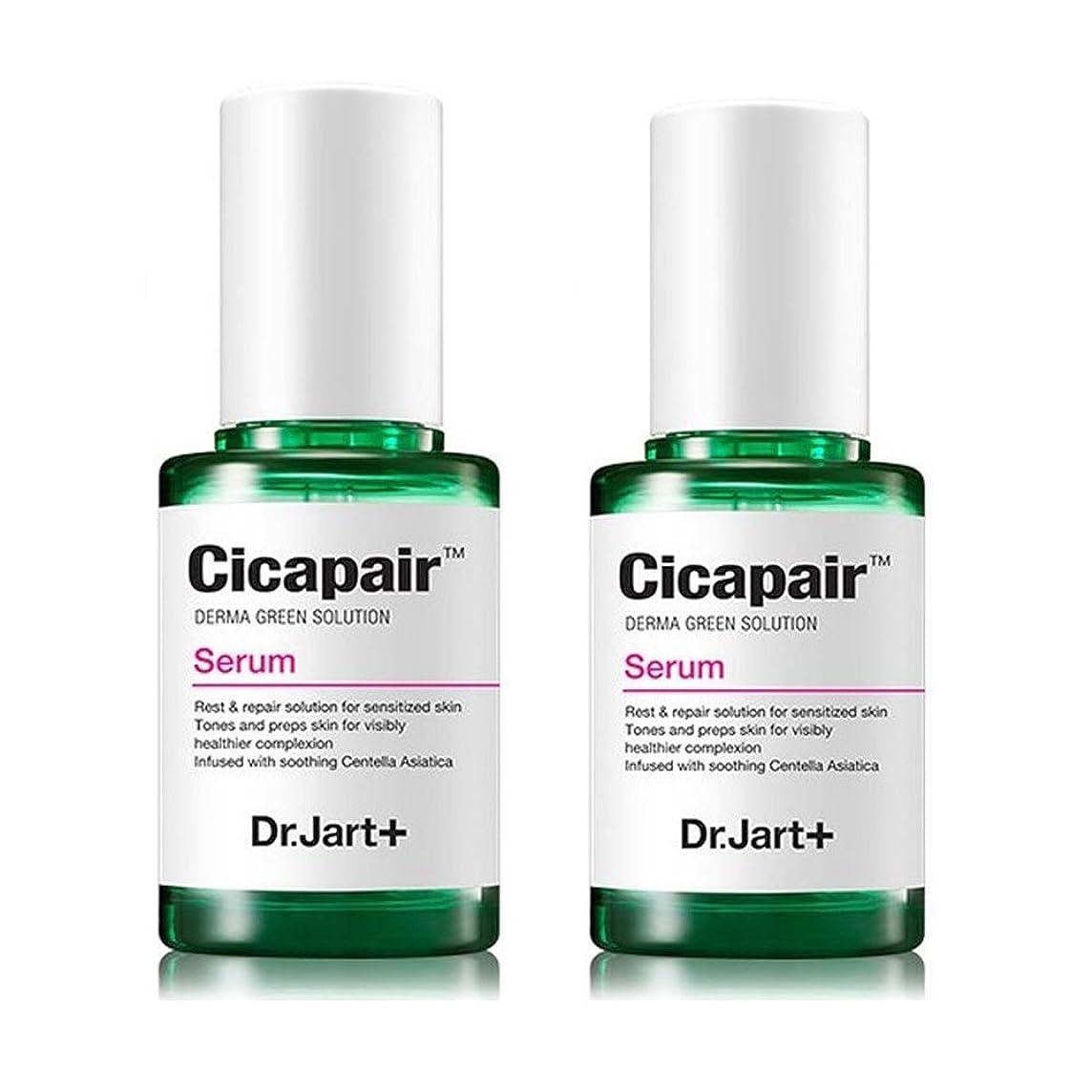 光の労苦救いドクタージャルトゥ(Dr.Jart+) シカゴフェアセラム 30ml x 2本セット、Dr.Jart+ Cicapair Serum 30ml x 2ea Set [並行輸入品]