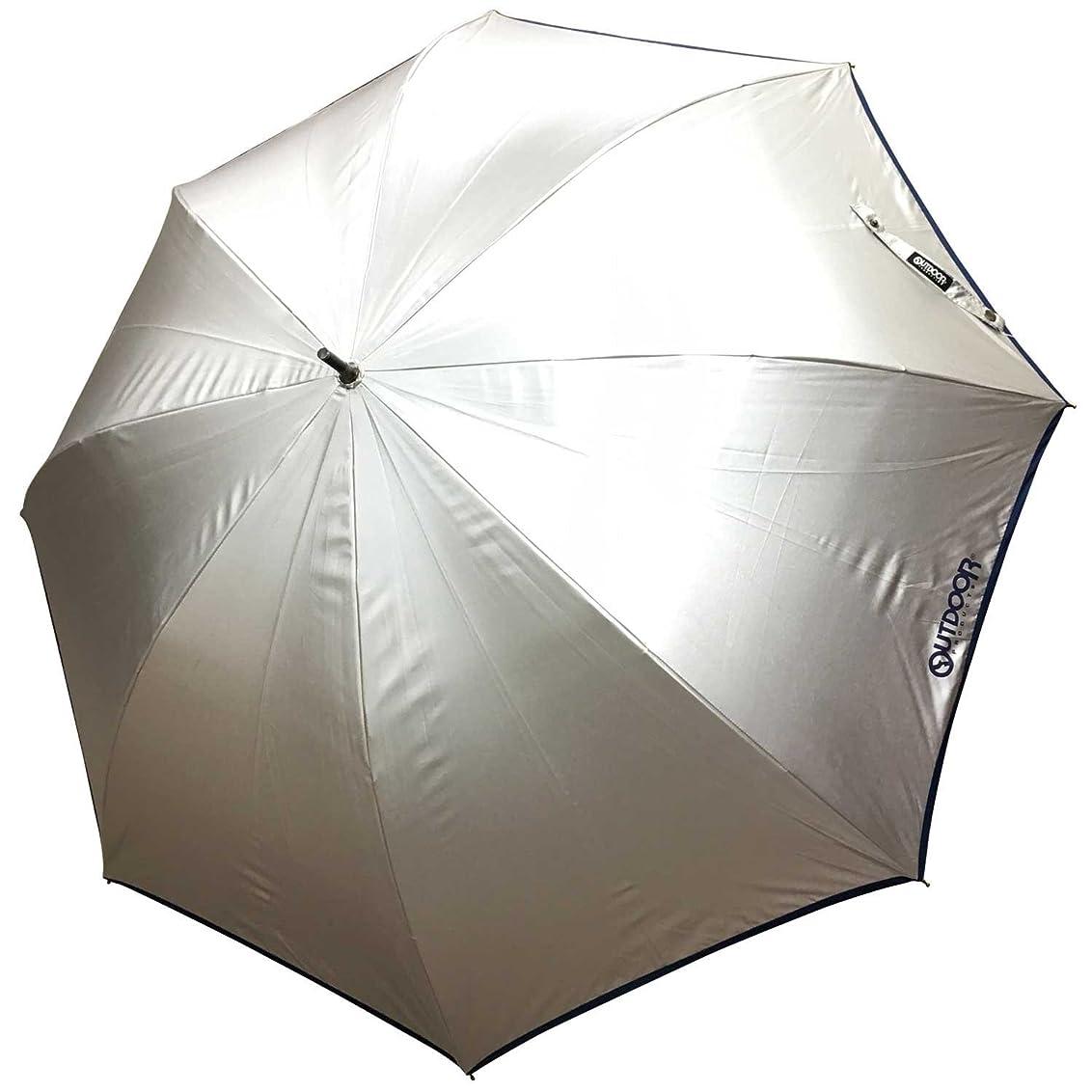 裁判所に多様体OUTDOOR PRODUCTS(アウトドア プロダクツ) 男女兼用 晴雨兼用傘 裏PUコーティング 65cm ジャンプ傘