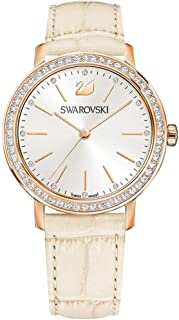 Swarovski Graceful Lady Beige Ladies Watch 5261502