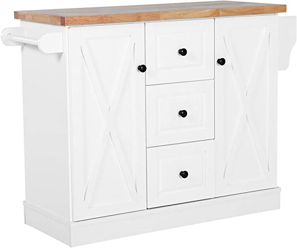 HOMCOM Wooden Mobile Kitchen Island Cart With Drawers And Wheels White