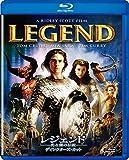 レジェンド/光と闇の伝説(ディレクターズ・カット) [AmazonDVDコレクション] [Blu-ray]