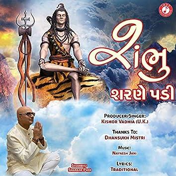 Shambhu Sharane Padi - Single