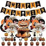 32 PCS Suministros Fiesta, Halloween Tema Decoración Fiesta Set Happy Halloween Banner Calabaza Cake Topper Látex Globo de Oso Terror Adecuado para Decoración Fiesta de Halloween.