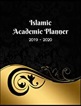 Islamic Academic Planner: August 2019 - July 2020 Student Planner With Hijri and Gregorian Calendar. Includes Journal Pages with names of Allah.