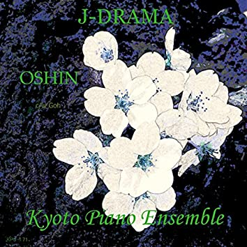 J-Drama Piano Collection Oshin b/w Goh