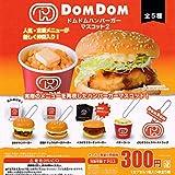 ドムドムハンバーガーマスコット2 [全5種セット(フルコンプ)] ガチャガチャ カプセルトイ