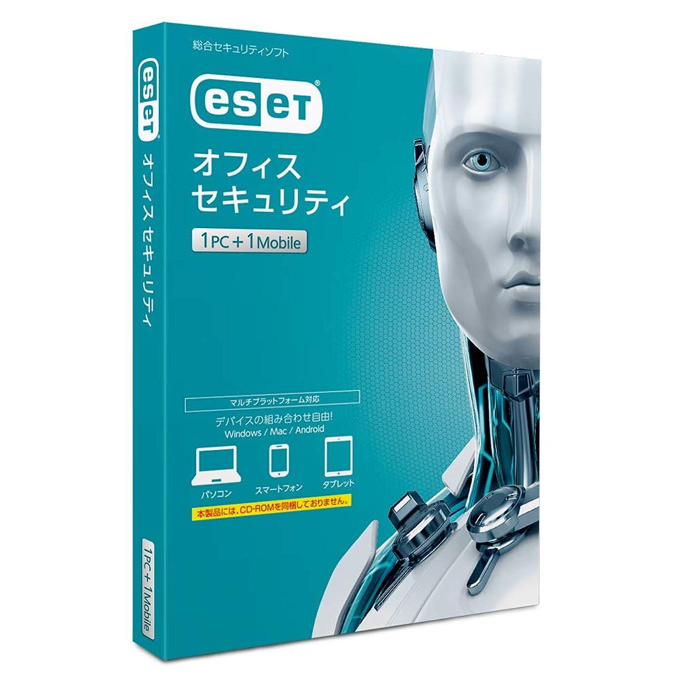 玉スパイラル水ESET オフィス セキュリティ(最新)|1PC+1モバイル|Win/Mac/Android対応