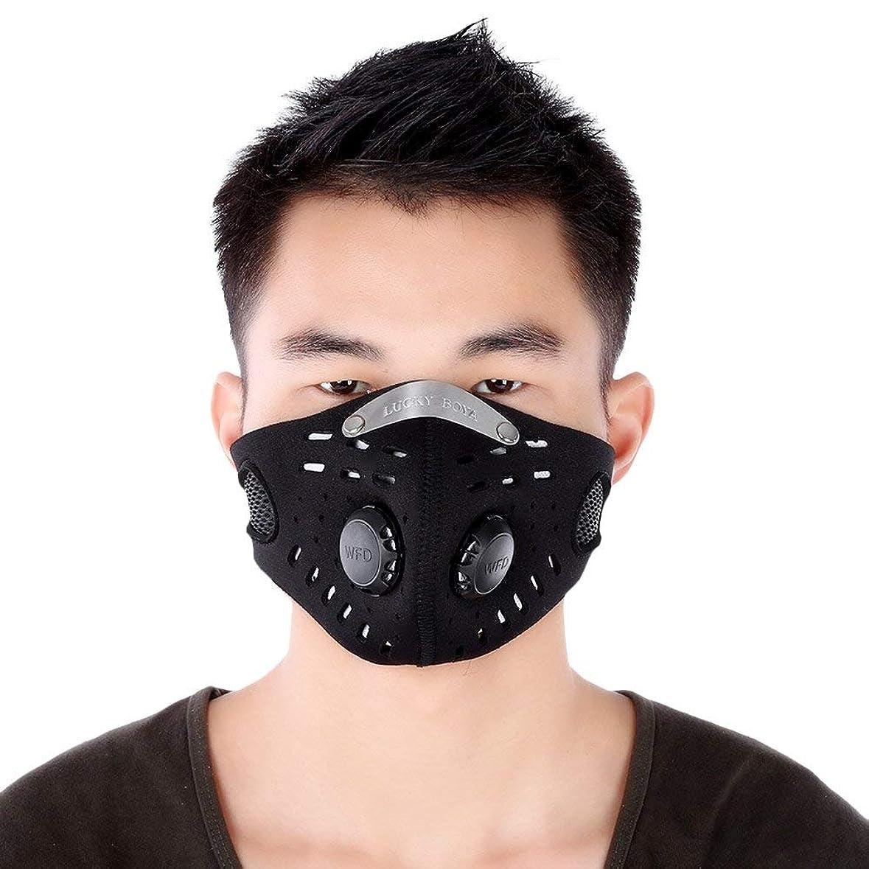 さまよう言い訳社会主義者Onior サイクリングハイキングユニセックスブラック耐久性と実用的のための汚染防止エアフィルター通気性マスク