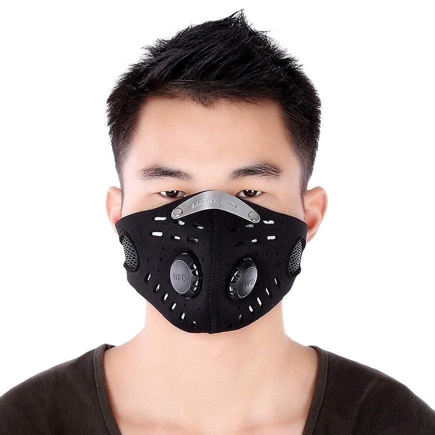 適応的シリンダー冬Onior サイクリングハイキングユニセックスブラック耐久性と実用的のための汚染防止エアフィルター通気性マスク