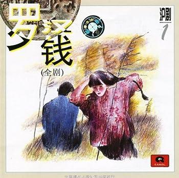 The Lantern Festival  Yuan Xiao