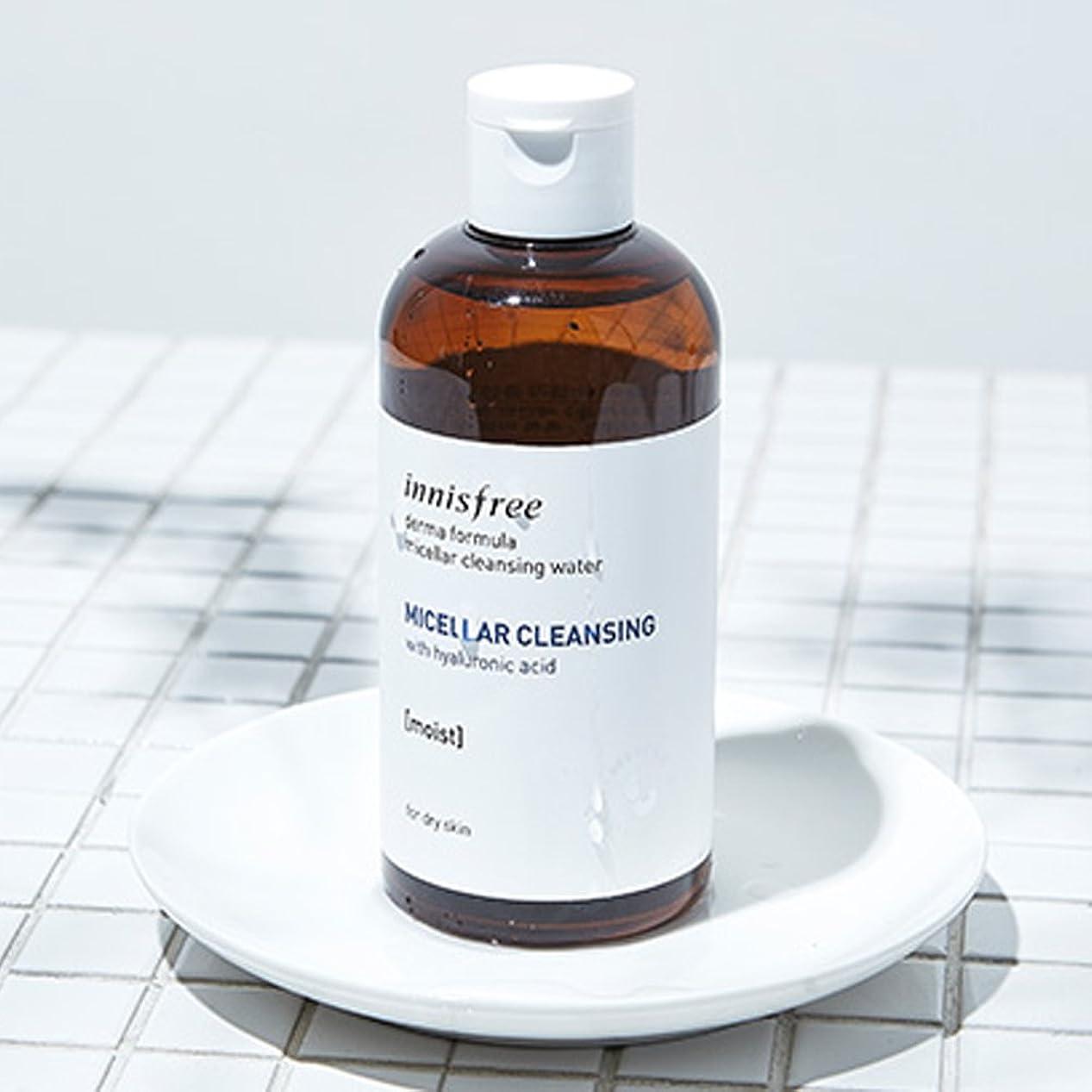つば真剣にモートイニスフリータンジェリンビタCスキン(トナー)200ml Innisfree Tangerine Vita C Skin(Toner) 200ml [海外直送品][並行輸入品]