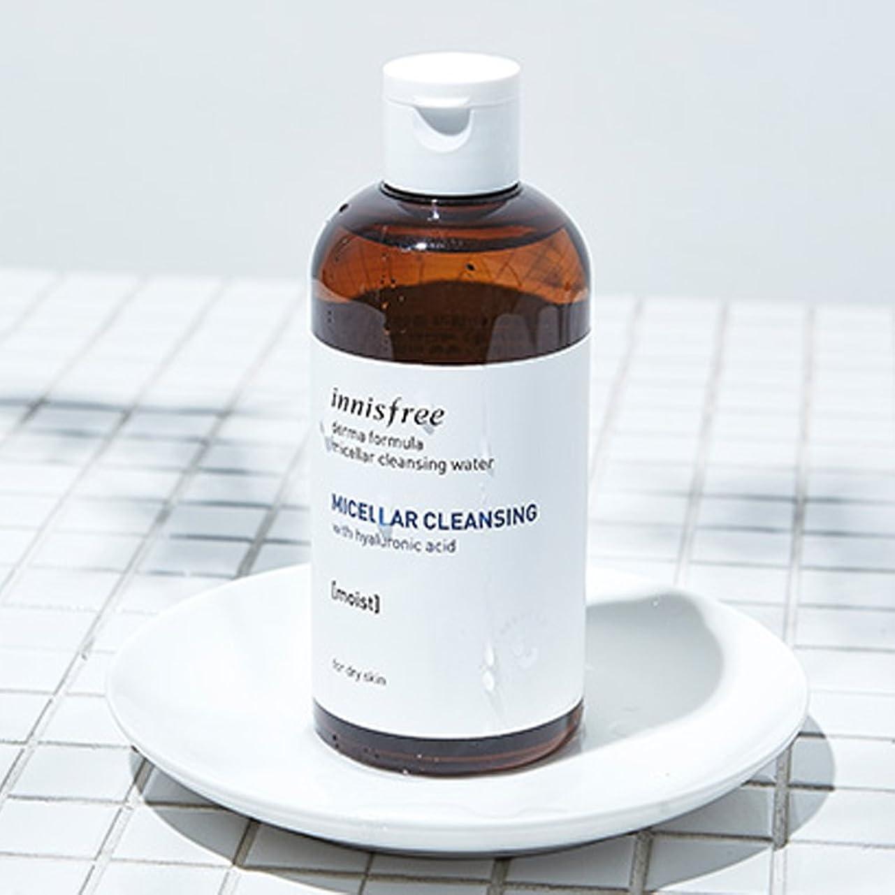 感覚優れました眠るイニスフリータンジェリンビタCスキン(トナー)200ml Innisfree Tangerine Vita C Skin(Toner) 200ml [海外直送品][並行輸入品]