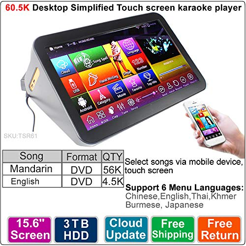 Learn More About 3TB HDD 61K Songs Mandarin+English Select Songs ,Touch Screen Karaoke Player, Free ...