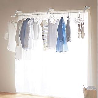 [ベルメゾン] 物干し 室内 カーテン 物干し 窓上 設置 浮かせて干す 物干し台・物干しラック