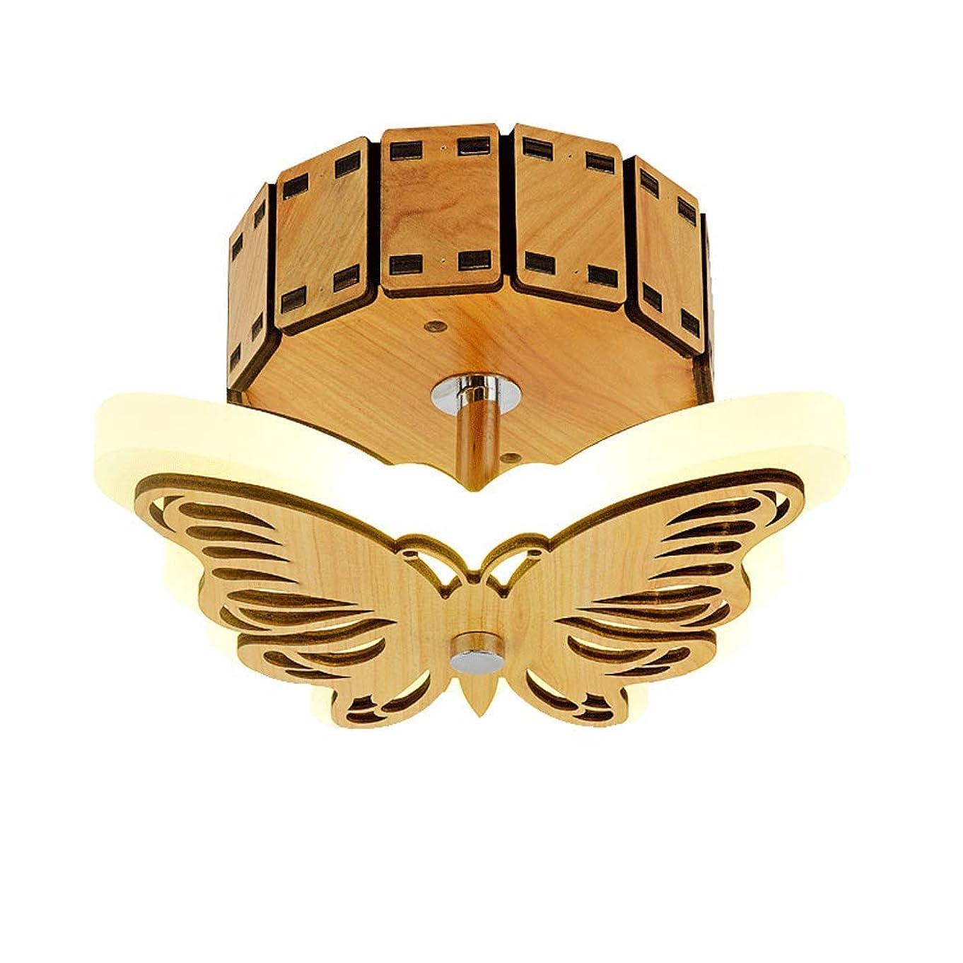 BS 天井灯 - パーソナライズされた創造的な木製の天井灯、現代的なミニマリストLED漫画創造的な蝶の天井灯、寝室、研究、リビングルームの天井灯(サイズ19X16CM) ビルトインシーリングライト