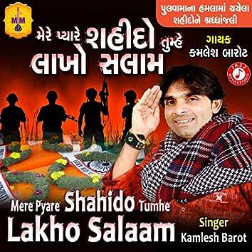 Mere Pyare Shahido Tumhe Lakho Salaam - Single