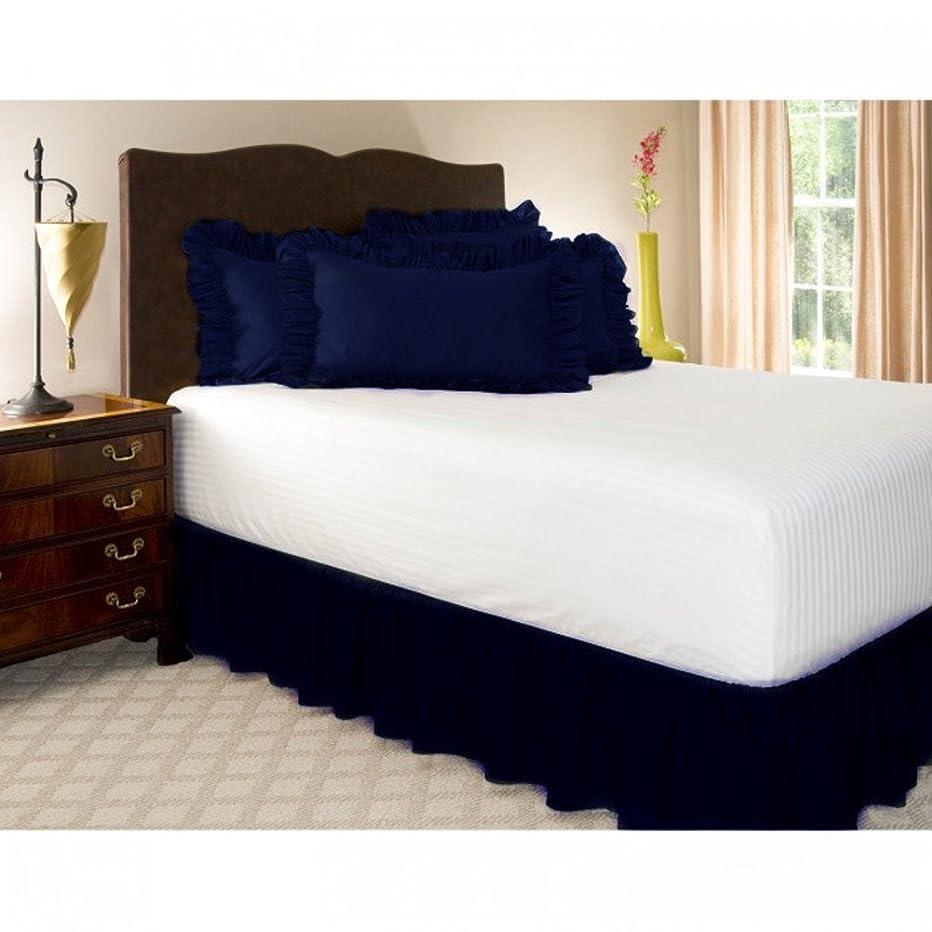 ポンプ不変ポンプベッドの周りをラップ, 弾性ダストフリル簡単フィット スカート シワや耐フェード単色ホテル品質の生地 15 インチ サギング セミダブル ダブル 本文 ピン ツイン-B