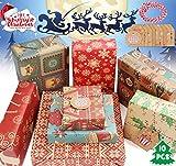AmzKoi - Papel de regalo reciclado y etiquetas (50 x 70 cm, 10 paquetes)...