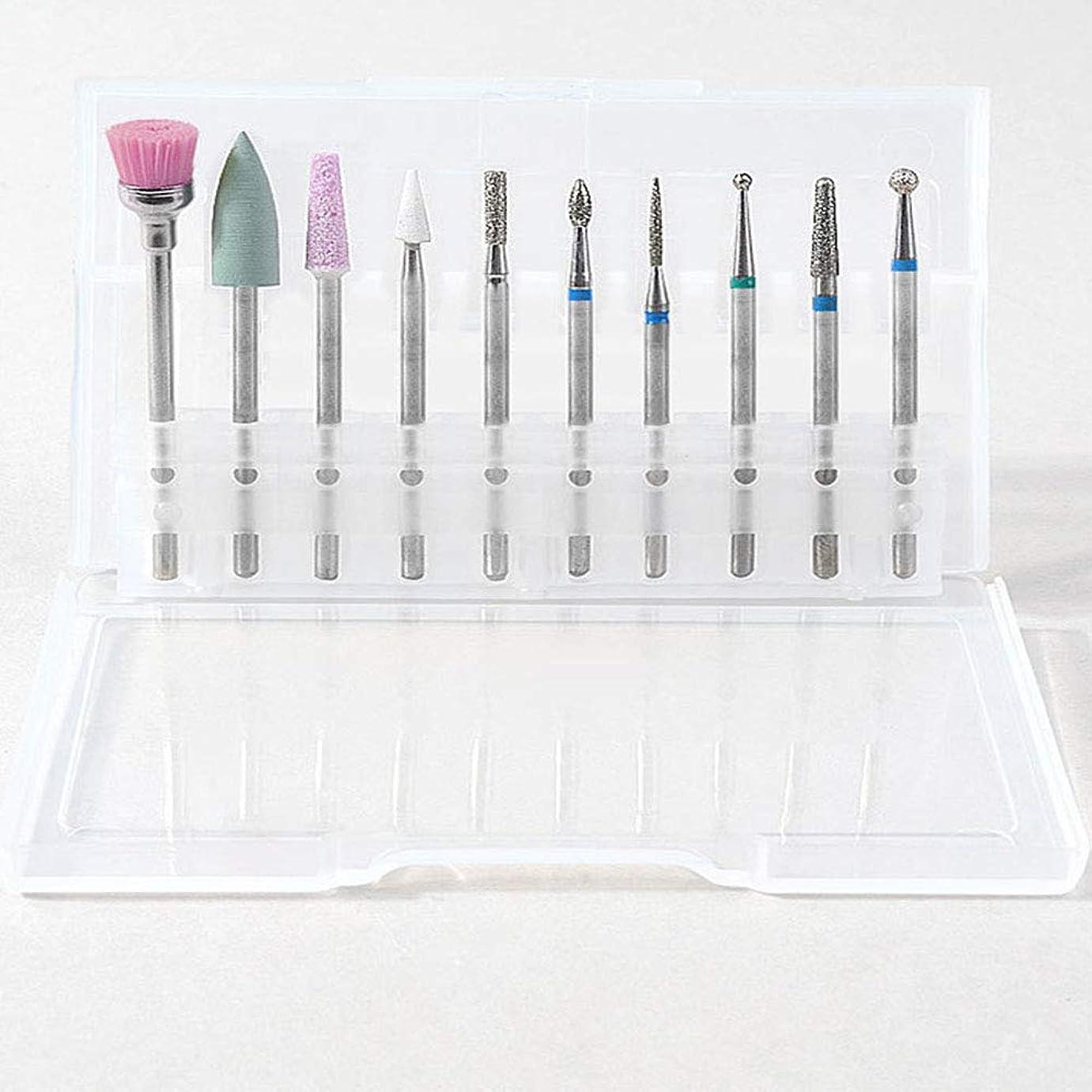すぐに治療ブース研磨ヘッド ネイルドリルビット 高品質タングステン鋼合金 ネイル道具 10個/セット (01)