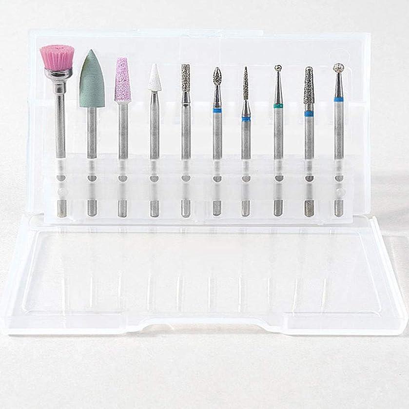 しなければならない注入玉研磨ヘッド ネイルドリルビット 高品質タングステン鋼合金 ネイル道具 10個/セット (01)