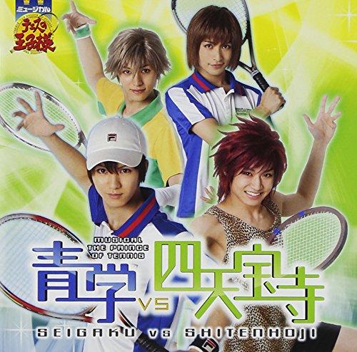 Prince of Tennis Seigaku Vs Sh