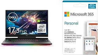 Dell ゲーミングノートパソコン Dell G7 17 7700 ブラック Win10/17.3FHD/Core i7-10750H/16GB/512GB SSD/GTX1660Ti NG787VRA-ANLB Microsoft 365 P...