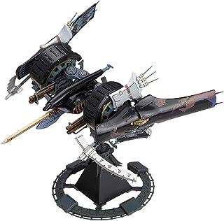 飛鉄塊 斑鳩 [黒] 全長約155mm 1/144スケール プラモデル
