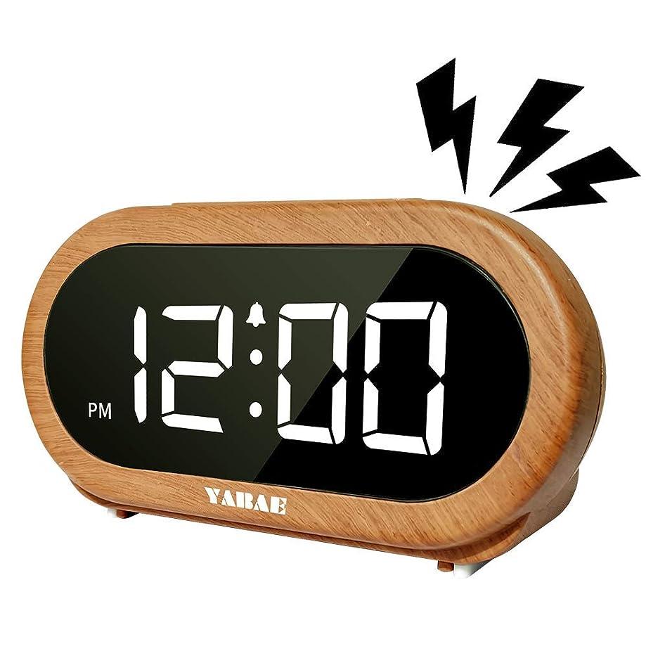 ウルル主権者粉砕するYABAE 目覚まし時計 置き時計 大音量 LED デジタル アラーム クロック スヌーズ機能明るさ調整 おしゃれ コンセント式 木目調 AL-01-MN