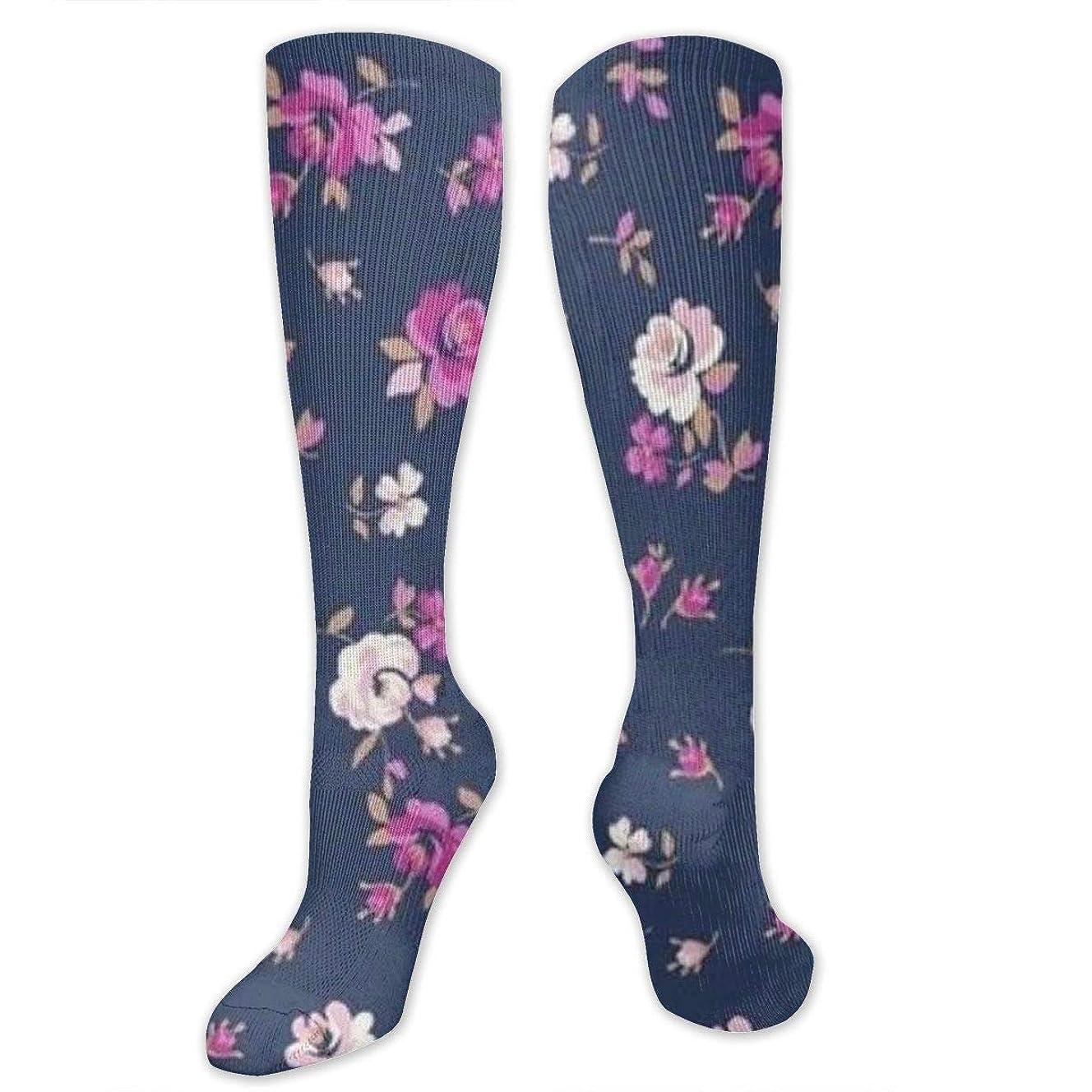 知覚できる進むに靴下,ストッキング,野生のジョーカー,実際,秋の本質,冬必須,サマーウェア&RBXAA Floral Vintage Flower (3) Socks Women's Winter Cotton Long Tube Socks Cotton Solid & Patterned Dress Socks