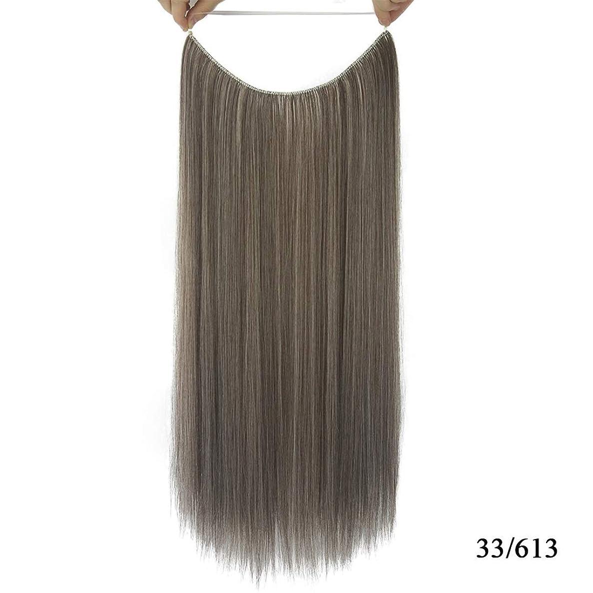 ゴールデン気候恋人Koloeplf トレースなしのロングストレートヘアストレートヘアラインカーテンレディースヘアピース (Color : Color 33/613)