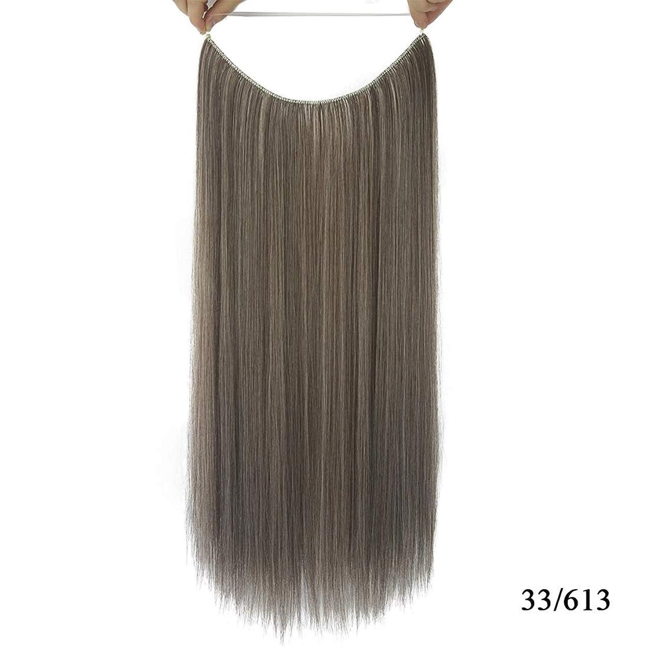 Koloeplf トレースなしのロングストレートヘアストレートヘアラインカーテンレディースヘアピース (Color : Color 33/613)