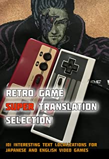 Retro Game Super Translation Selection (English Edition)