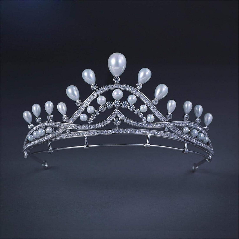 YUKILO Bride Wedding Headdress Full Zircon Princess Birthday Crown Pearl Wedding Dress Accessories (color   White)