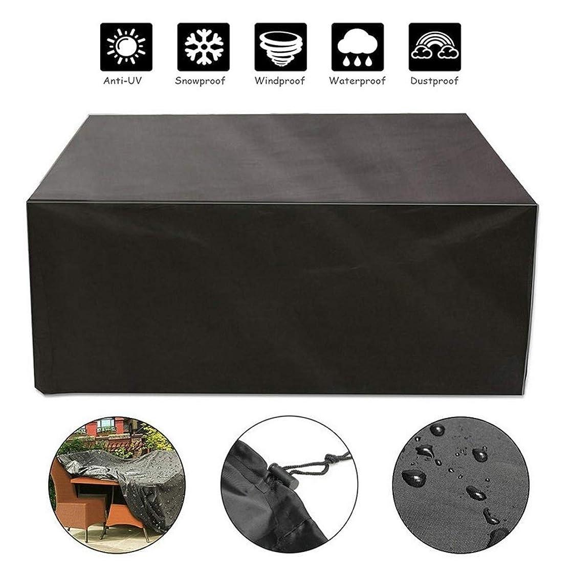 作曲する著作権バケツWAHOUM ガーデン家具カバー防水アンチUV長方形屋外テーブルパティオカバーオックスフォード生地、ブラック、15サイズ (Color : Black, Size : 308x138x98cm)