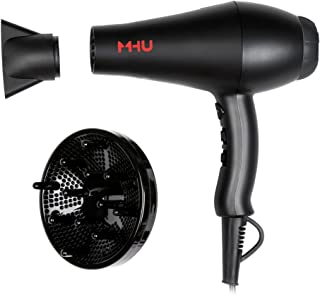 MHU Professional Salon Grade 1875w Low Noise Ionic Ceramic Ac Infrared Heat Hair Dryer..