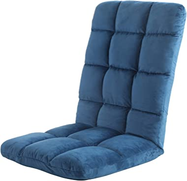 ALPHA HOME Adjustable Floor Chair with Backrest & Cushion Dorm Rocker 4 Positions Video Gaming Chair Folding Lazy Sofa Reclin