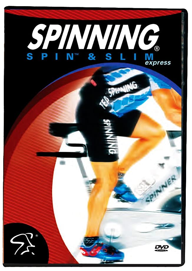 Spinning 7161 Spin and Slim DVD