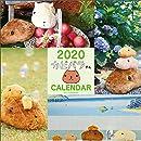 2020 カピバラさん壁かけカレンダー