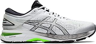 ASICS Gel-Kayano 25 SP Men's Running Shoe