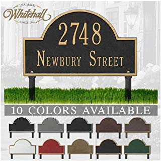Metal Address Plaque Personalized Cast Lawn Mounted Arch Plaque. Display Your Address and Street Name. Custom House Number Sign.