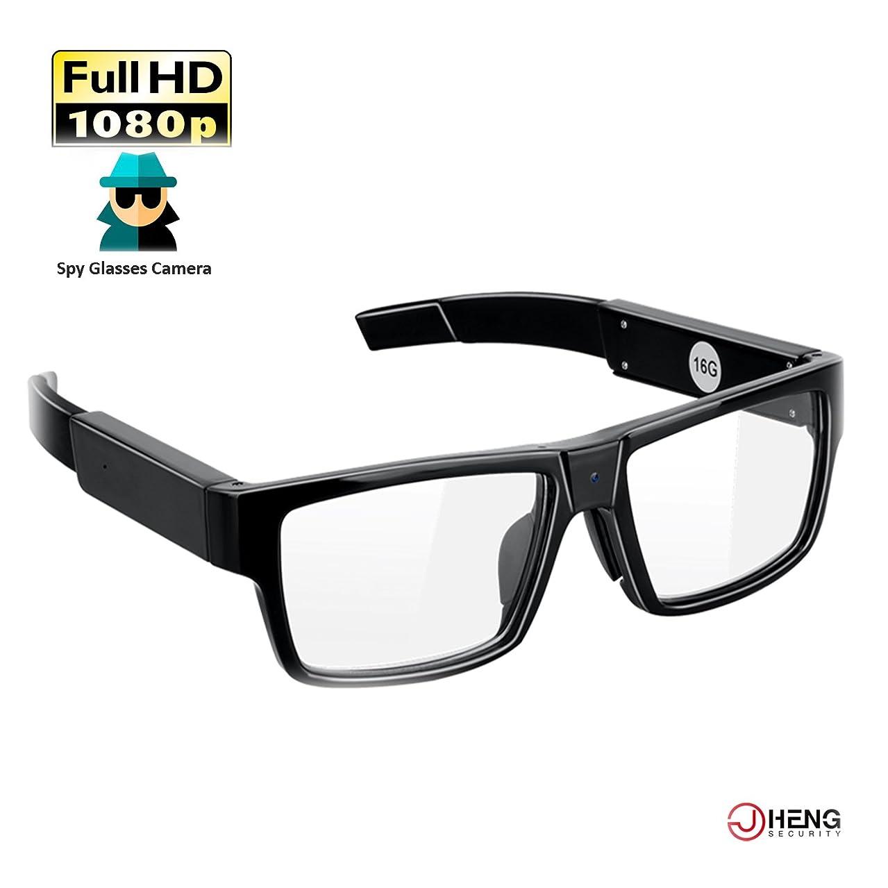 作者否認する洗剤JCHENGセキュリティカメラメガネ16ギガバイト1920×1080 p眼鏡ビデオ録画メガネ隠しスパイカメラ
