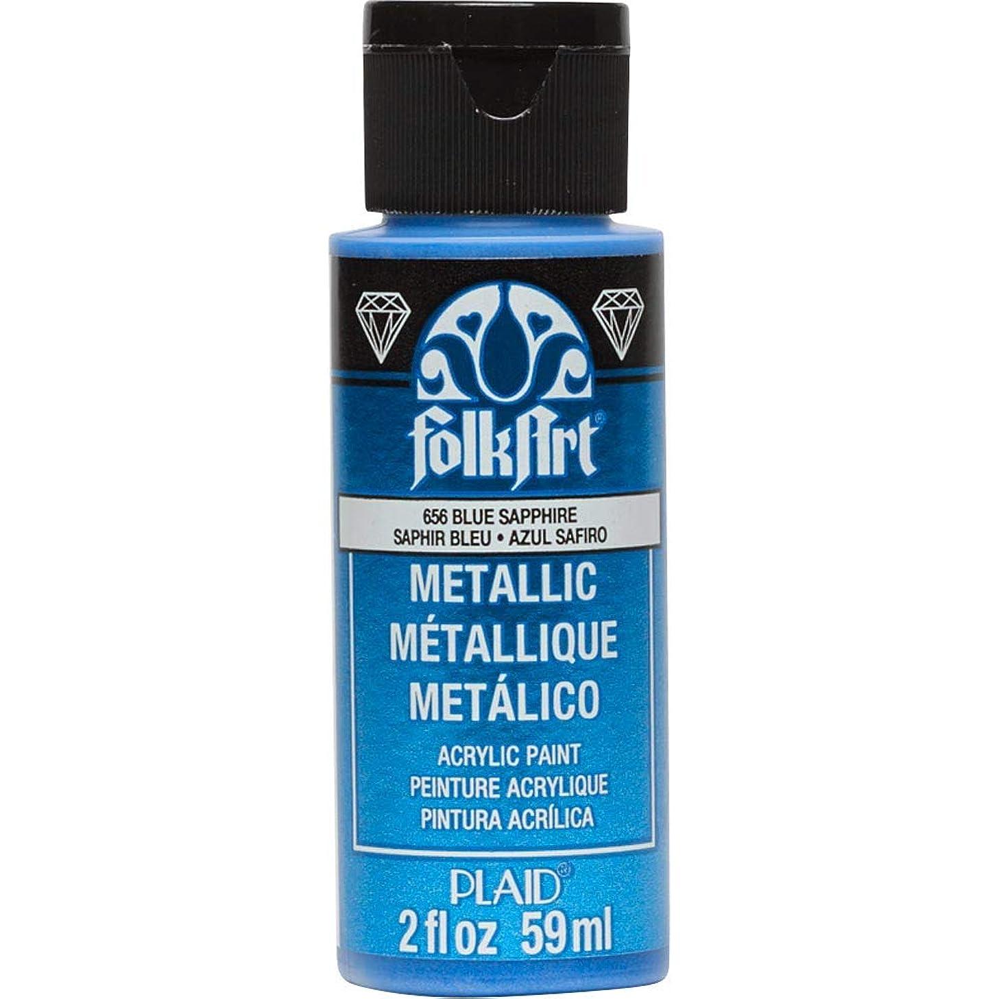 FolkArt Blue Sapphire Metallic Acrylic Paint, 2 oz,
